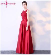 Красивые платья подружки невесты Emily, темно-розовые кружевные платья с бусинами, 2020, женские платья для свадебной вечеринки, выпускного вече...(Китай)
