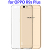 Baseus Clear Ultrathin Transparent Soft TPU Case for OPPO R9s Plus Mobile Cover
