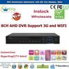 Hot selling HK-AHDVR5108F realtime H.264 8 Channel security embedded LINUX CCTV dvr high Profile 25fps AHD DVR 8ch