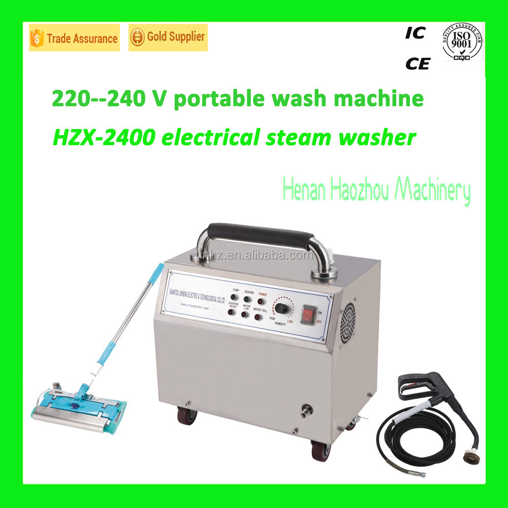 HZX-2400 Clean Car Wash Equipment Factory/Steam Cleaning Machines For Home Use