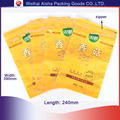 Free Samples Three Sides Sealing Zipper Plastic Pouch