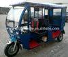 3 wheel electric car/electric rickshaw spare parts/ape three wheeler