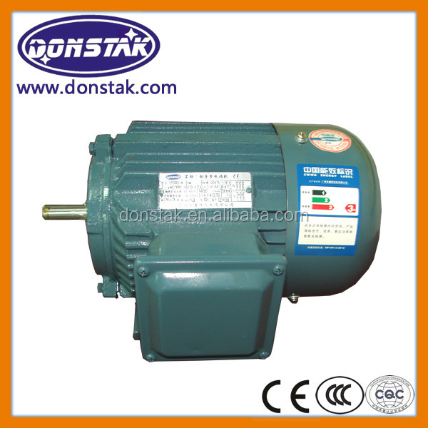 ac industrial centrifugal fan motor, squirrel cage 3 phase induction motor