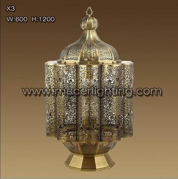 Large Project Arabic Handmade Brass Table Lamp Buy Project