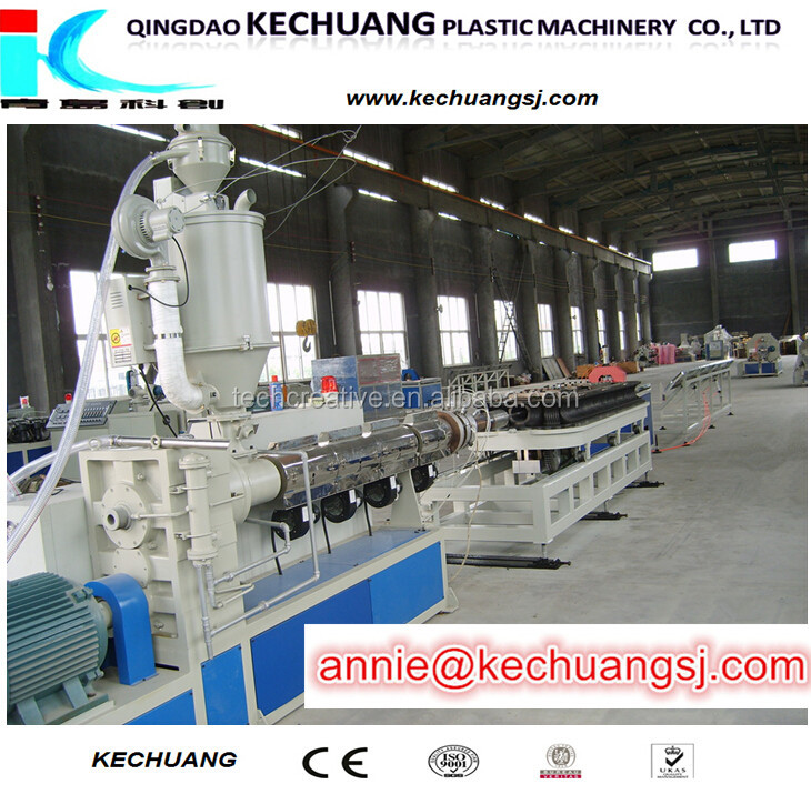 Plastic PVC HDPE single wall corrugated wiring hose extruder production machine making machine
