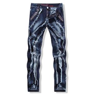 682d6386f5f man skinny jean men s trousers and denim jeans pants