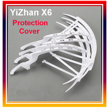 Original YiZhan Tarantula X6 JJRC H16 Protection Cover Remote Control Hellicopter RC Quadcopter x6 Spare Parts