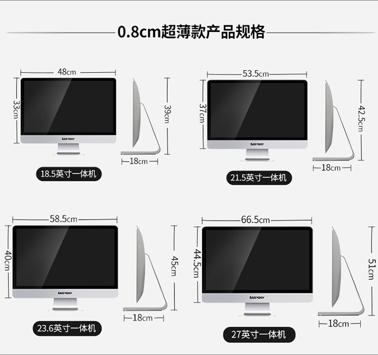 Guangzhou factory price 4k curved LED display 22 all in one pc