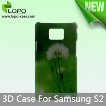 Basic design 3D sublimation cover for Samsung Galaxy S2