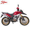 XRE300 Water Cooled 300cc Dirt Bike Motocicletas Chinas Motorcycle Motos with 300cc 4 valves balance engine For Sale XRE300W