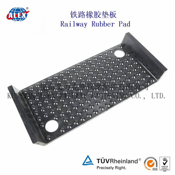 rubber rail pad for rail fastener under the rail track