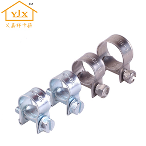 Cheap Price Mini Type Hose Clamp For Small Size Tube
