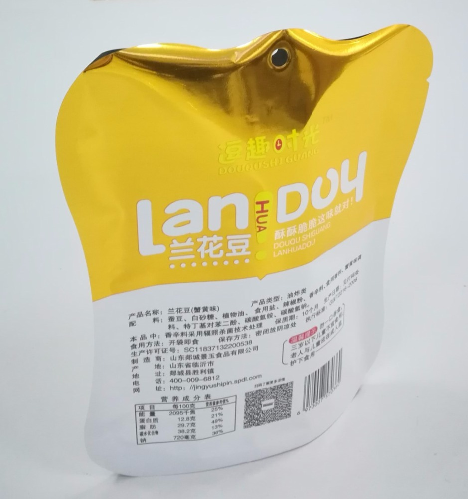 heat seal laminated material food grade stand up pouch for nuts dried food