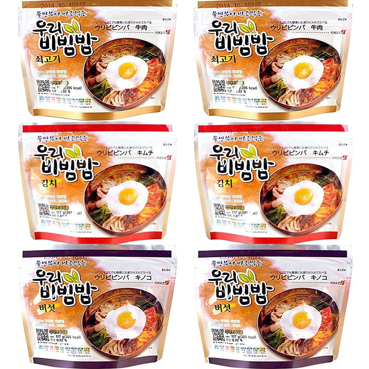 MRE Meals Woori's Ready to Eat BEEF / KIMCHI / MUSHROOM Bibimbap Korean Mixed Rice Bowl 100g (3.53oz) 335 Kcal Instant Rice Emergency Rice Food (BEEF / KIMCHI / MUSHROOM, TOTAL 6 PACK (EACH 2 PACK))