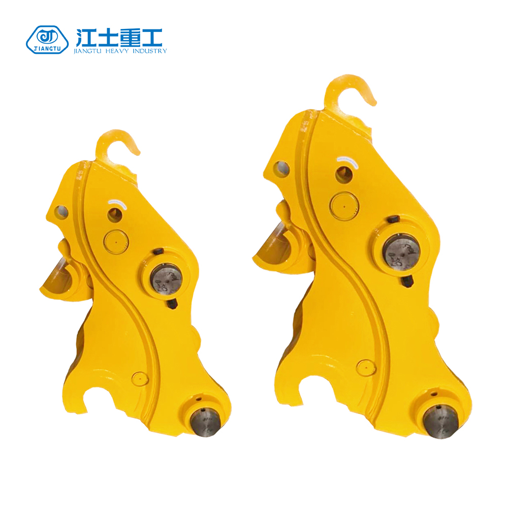 Excavator Hydraulic Quick Coupler