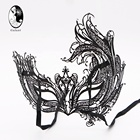 Masquerade Metal Party Mask for Women Luxury Venetian Style Metal Carnival Mask Halloween Costumes