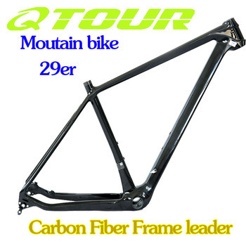 Carbon Fiber Mountain Bike Frame High Quality Bicycles Carbon Mtb ...