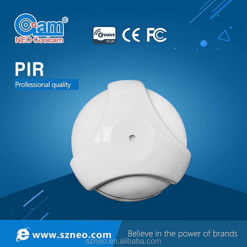 z wave pir motion sensor with function of detecting light brightness