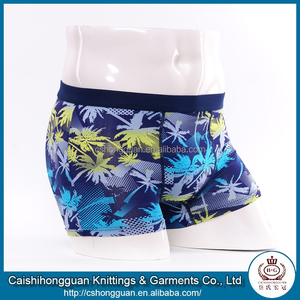 newest brand seamless mens underwear boxers