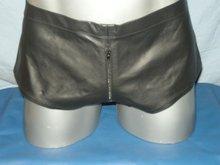 Fetish leather skirt