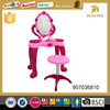 Wholesale kid toy plastic dressing table