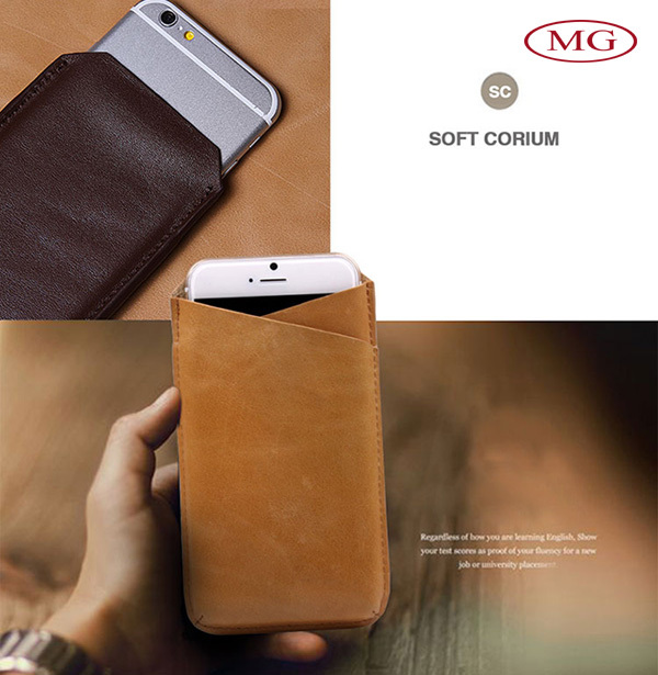 Stylish vertical genuine leather cellphone pouch in brown/tan