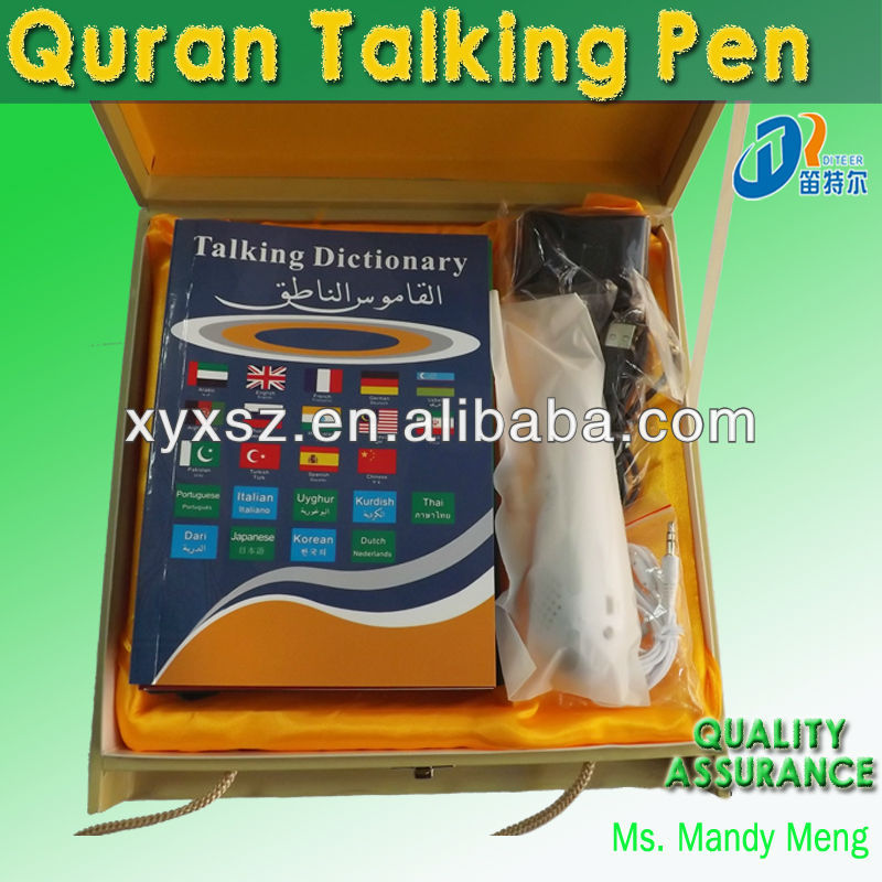 quran mp3 for mobile phone