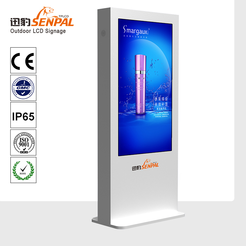 support work in direct sunlight outdoor lcd advertising display led backlight