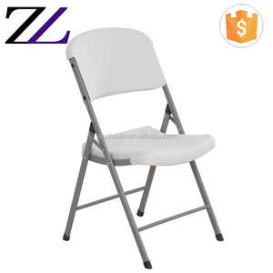 Hotel banquet equipment gold stainless steel wedding white leather cheap king throne chair for party