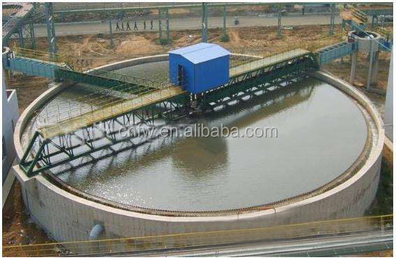 small scale mineral processing slurry thickener machine