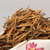 Best Organic Yunnan Dianhong Black Tea  slimming tea