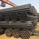 carbon ASTM A252 ERW black steel pipes for fencing industry