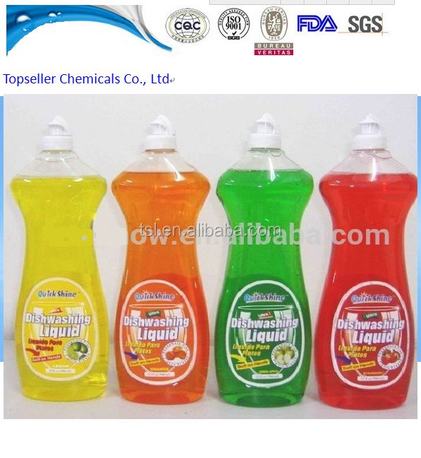 dish washing liquid detergent