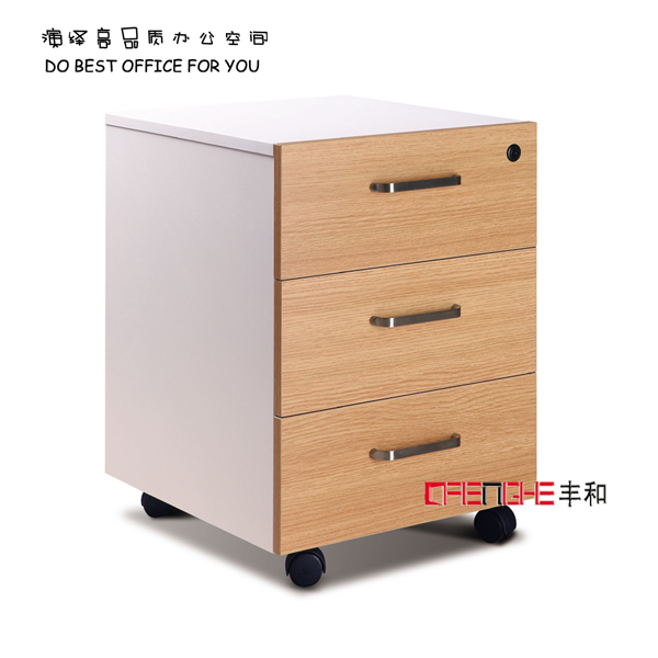 Office Filling cabinet 3-drawers in one lock