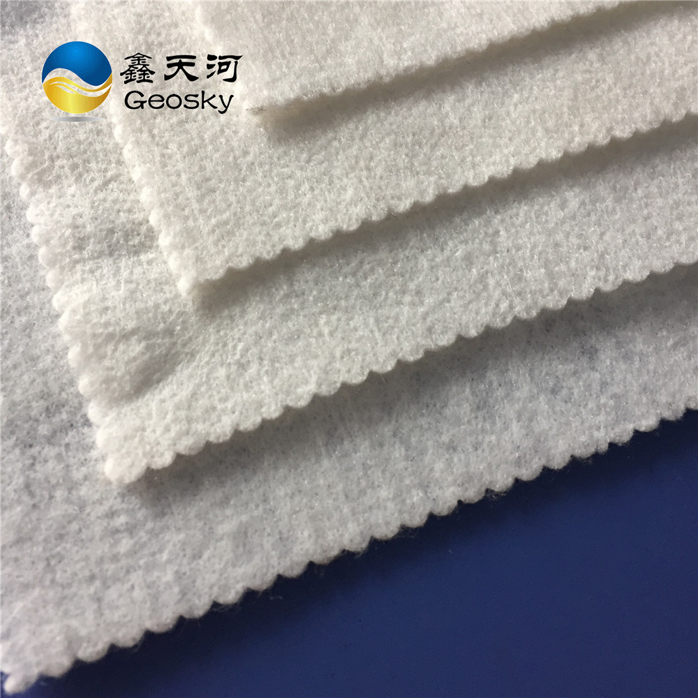 <strong>PP</strong> & PET Non Woven Geotextiles Fabric Factory With Low Cost
