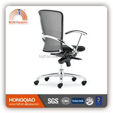 CM-F98BS-1 new arrival new design mesh back chair lane furniture office chair