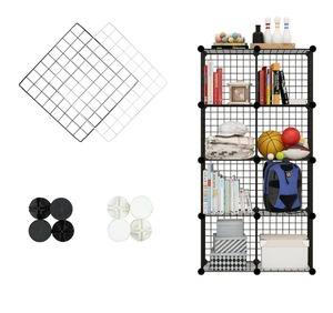 Multi-purpose DIY Modular Bookcase Book Storage Metal Wire Grid Storage Cube Shelf Organizer