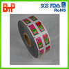 food grade plastic film roll for automatic packging machine