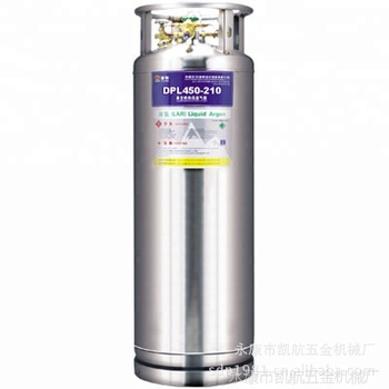Oxygen Tank For Sale >> 2018 Hot Sale Liquid Argon Co2 Oxygen Tank Dewar Buy Liquid Oxygen Dewar Dewar Liquid Oxygen Tank Product On Alibaba Com