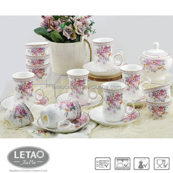 Rose Flower Design With Gold Rim Porcelain Arabic 6pcs Cawa Cup ...