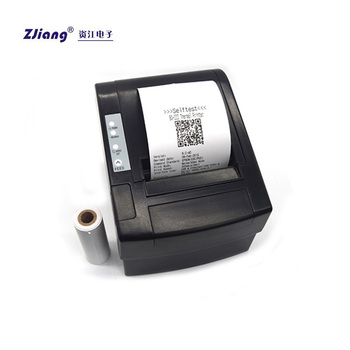 Pos Printer Driver Setup V7.01 Zjiang Pos 80mm Thermal Receipt