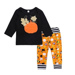 be71759a053 Infant Costumes