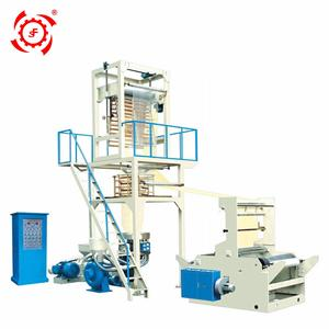 LIFENG Biodegradable High Speed rotary head small plastic shrink 5 layer multilayer blown film extrusion machine price