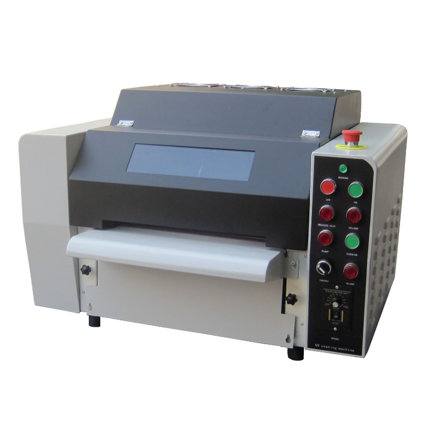 480mm Desktop UV Coating Machine 18 inches UV Vanishing Machine