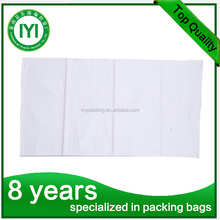 high quality bright white pp woven bag grain sack china