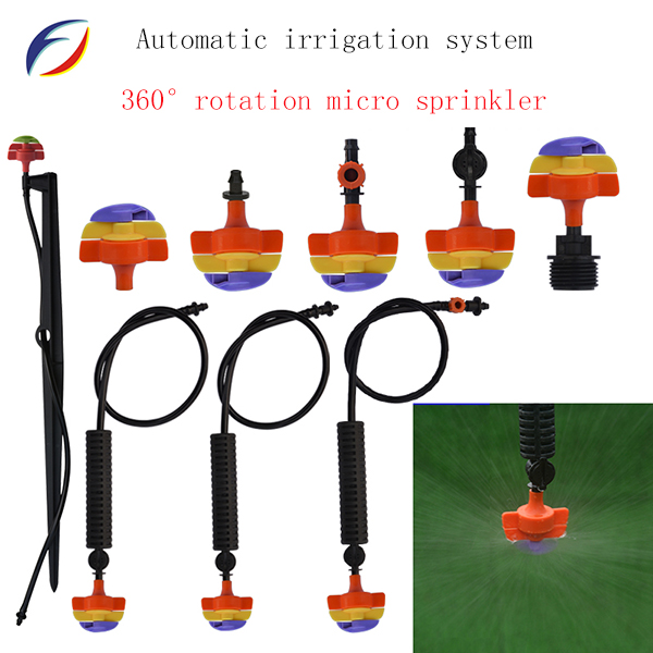 360 degree high pressure sprinklers farm irrigation sprinkler equipment adjustable sprinkler
