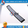 Fashion Plate Wingle Condition Air Conditioning Filter
