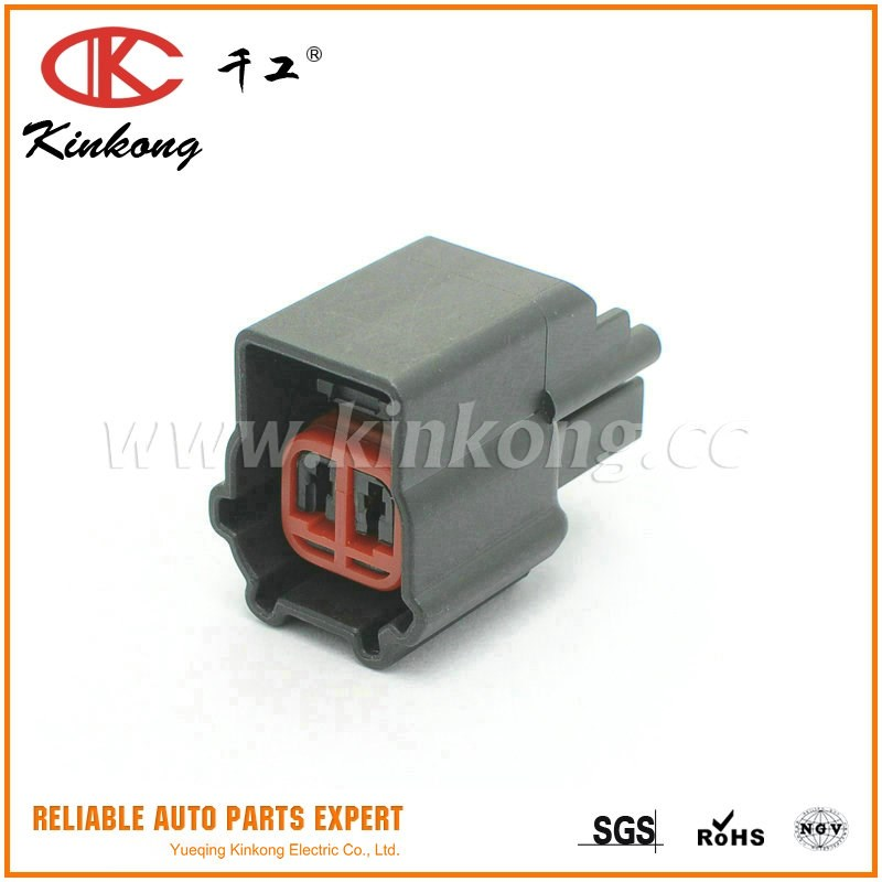 2 pin female Ford EPC E-4995 waterproof automotive wire connectors