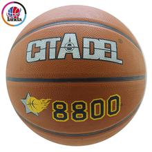 cheap price rubber basketball ball