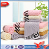 China Factory Production Wholesale Originality High Water Absorbent Soft Tiger Skin bamboo Bath Towel for Gift With Custom Logo